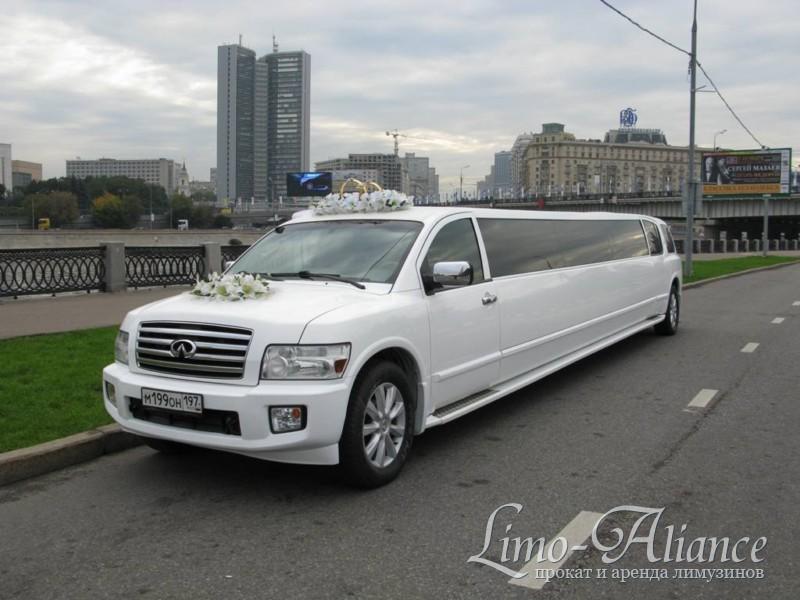 Закажи лимузин на свадьбу на 5 часов и более в компании лимузин -city и получи скидку 50% на свадебную прическу